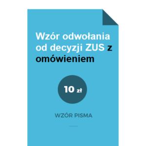 Wzor-odwolania-od-decyzji-ZUS-z-omowieniem-pdf-doc-przyklad
