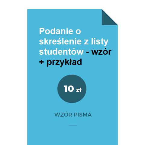 podanie-o-skreslenie-z-listy-studentow-wzor-pdf-doc-przyklad