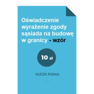 Oswiadczenie-wyrazenie-zgody-sasiada-na-budowe-w-granicy-wzor-doc-pdf