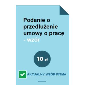 podanie-o-przedluzenie-umowy-o-prace-wzor-pdf-doc