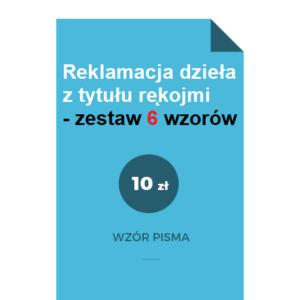 reklamcja-z-tytulu-rekojmi-wzor-pdf-doc
