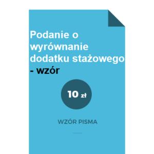 Podanie-o-wyrownanie-dodatku-stazowego-wzor-pdf-doc