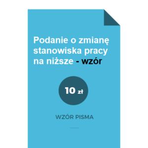 podanie-o-zmiane-stanowiska-pracy-na-nizsze-wzor-doc-pdf
