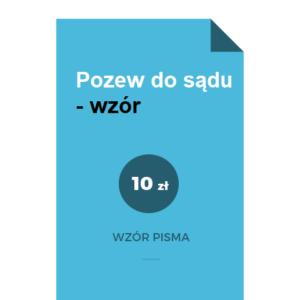 pozew-do-sadu-wzor-pdf-doc