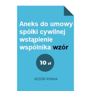 aneks-do-umowy-spolki-cywilnej-wstapienie-wspolnika-wzor-pdf-doc