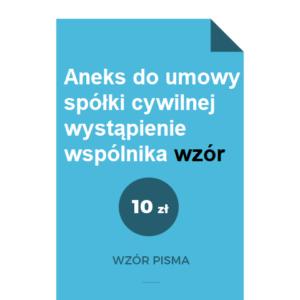 aneks-do-umowy-spolki-cywilnej-wystapienie-wspolnika-wzor-pdf-doc