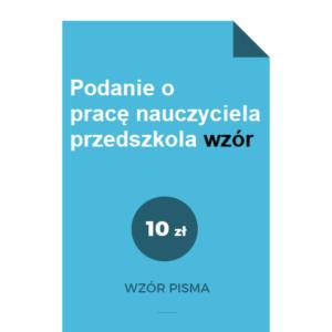 podanie-o-prace-nauczyciela-przedszkola-wzor-pdf-doc