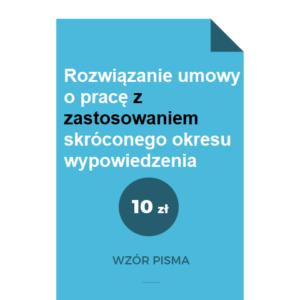 rozwiazanie-umowy-o-prace-z-zastosowaniem-skroconego-okresu-wypowiedzenia-wzor-pdf-doc