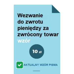 wezwanie-do-zwrotu-pieniedzy-za-zwrocony-towar-wzor-doc-pdf-word